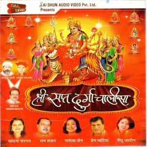 Prem Bhatia, Ram Shankar, Nitu Jadaun, Sadhana Saragam, Pamila Jain 歌手頭像