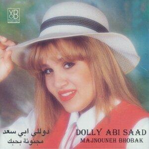Dolly Abi Saad 歌手頭像