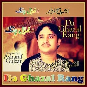 Asharaf Gulzar 歌手頭像
