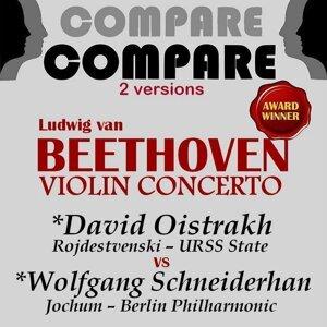 David Oistrakh, Wolfgang Schneiderhan 歌手頭像