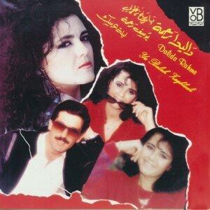 Dalida Rahme, Youssef Rahme 歌手頭像