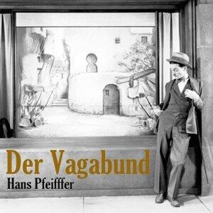 Hans Pfeifffer 歌手頭像