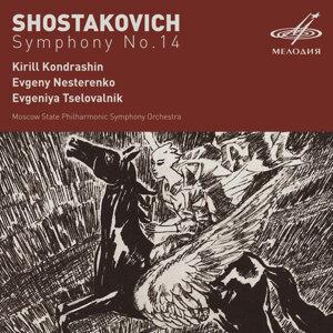 Evgeny Nesterenko | Evgeniya Tselovalnik 歌手頭像