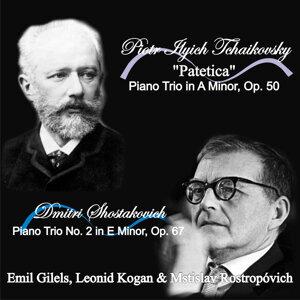 Emil Gilels, Leonid Kogan & Mstislav Rostropóvich