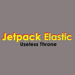 Jetpack Elastic 歌手頭像