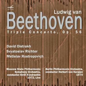 David Oistrakh | Mstislav Rostropovich | Sviatoslav Richter