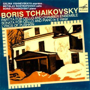 Mstislav Rostropovich | Boris Tchaikovsky | Galina Vishnevskaya アーティスト写真