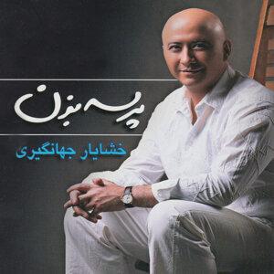 Khashayar Jahangiri 歌手頭像