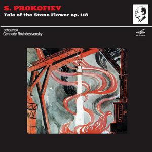 Gennady Rozhdestvensky | Orchestra of the Bolshoi Theatre アーティスト写真