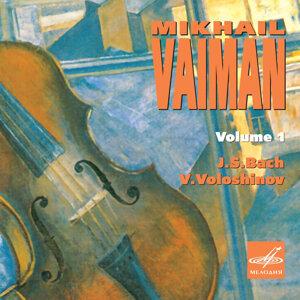 Mikhail Vaiman | Nina Oksentian 歌手頭像