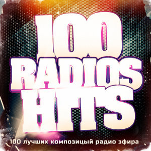 Радио Pop