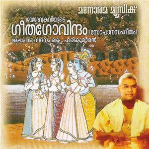 Sadanam Harikumar, Kannan Tripunithura, Praveen 歌手頭像
