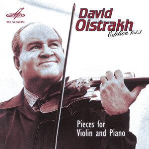 David Oistrakh | Vladimir Yampolsky | Inna Kollegorskaya アーティスト写真