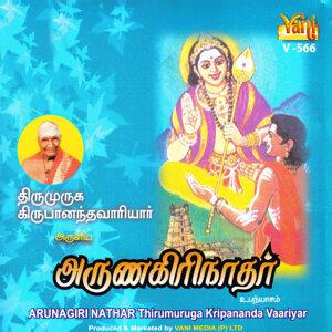 Thriumuruga Kripananda Vaariyar 歌手頭像