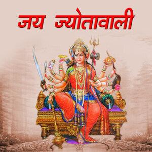 Shree Ankush Mishra | Manisha 歌手頭像