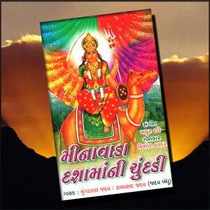 Mungatlal Jadav 歌手頭像
