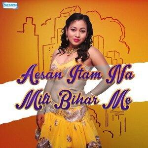 Anjana Arya 歌手頭像