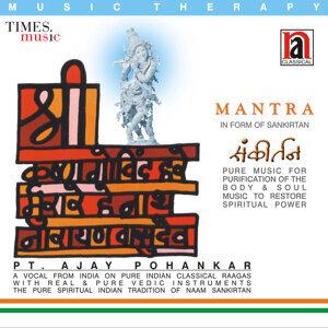 Pt. Ajay Pohankar アーティスト写真