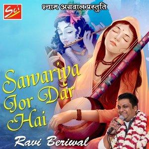 Ravi Beriwal 歌手頭像
