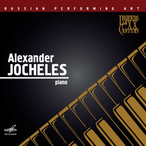 Alexander Jocheles 歌手頭像
