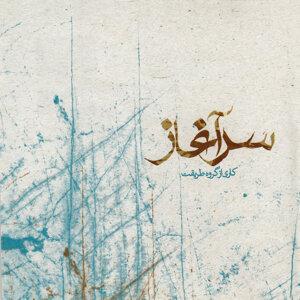 Ali Terighat アーティスト写真
