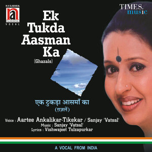 Aartee Ankalikar-Tikekar, Sanjay Vatsal 歌手頭像