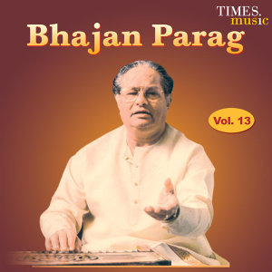 Shri Pushottamdas Jalota 歌手頭像