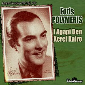 Fotis Polymeris