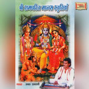Janak Ramayani 歌手頭像