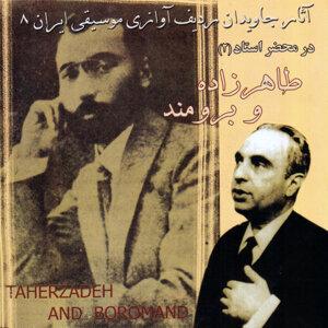 Teherzadeh アーティスト写真