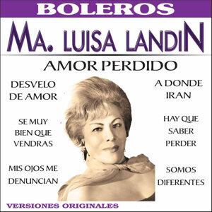 Ma. Luisa Landin 歌手頭像