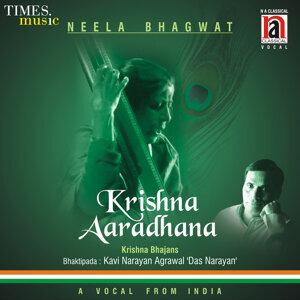Neela Bhagwat 歌手頭像