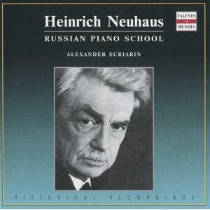 Heinrich Neuhaus 歌手頭像