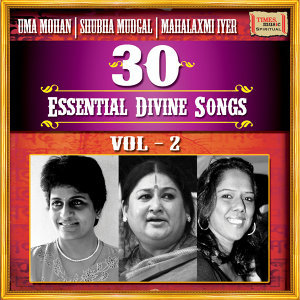 Uma Mohan, Shubha Mudgal, Mahalaxmi Iyer 歌手頭像