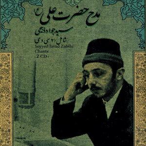 Seyed Javad Zabihi 歌手頭像