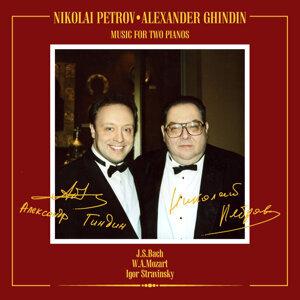 Nikolai Petrov | Alexander Ghindin 歌手頭像