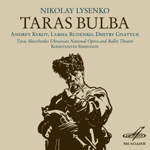 Andrey Kykot | Larisa Rudenko | Konstantin Simeonov 歌手頭像