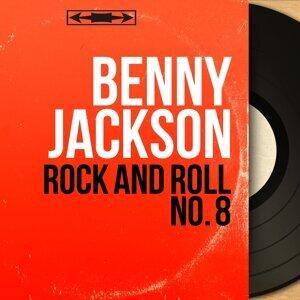 Benny Jackson アーティスト写真