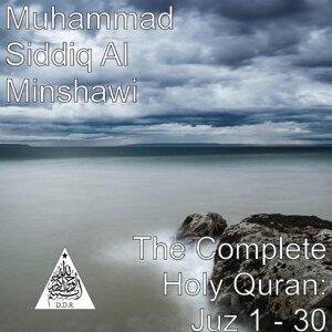 Muhammad Siddiq Al Minshawi 歌手頭像