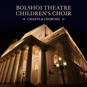 Bolshoi Theatre Children's Choir 歌手頭像