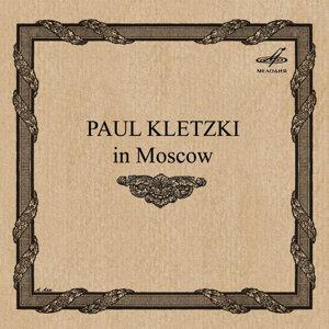 Paul Kletske | State Academic Symphony Orchestra 歌手頭像