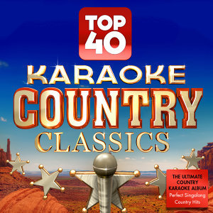 Country Karaoke Masters 歌手頭像