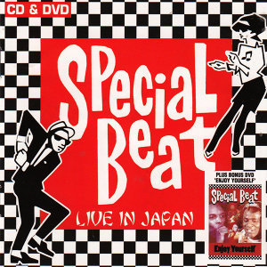 Special Beat 歌手頭像
