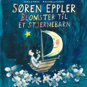 Søren Eppler 歌手頭像