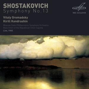 Vitaly Gromadsky 歌手頭像