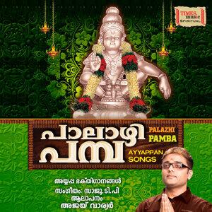 Ayay Warrier, Veeramani Raju, Anu Kadamanitta 歌手頭像