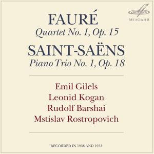 Emil Gilels | Leonid Kogan | Mstislav Rostropovich 歌手頭像