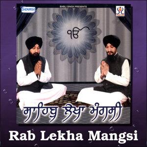 Bhai Surjit Singh Rasila 歌手頭像