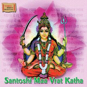 Pandit Jasraj, Sadhana Sargam 歌手頭像