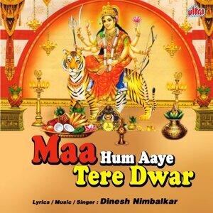 Dinesh Nimbalkar 歌手頭像